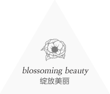 blossoming beauty 고객 베네핏